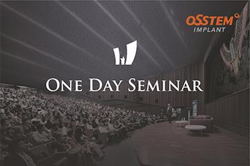 Osstem One Day Seminar