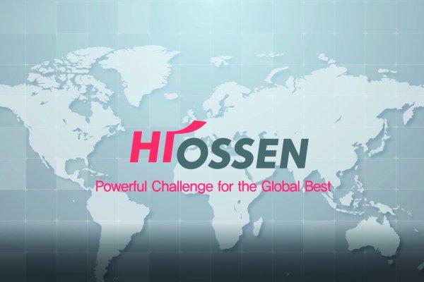 О компании ОССТЕМ (HiOssen)