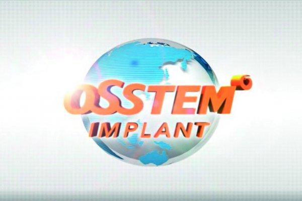 О компании ОССТЕМ 1