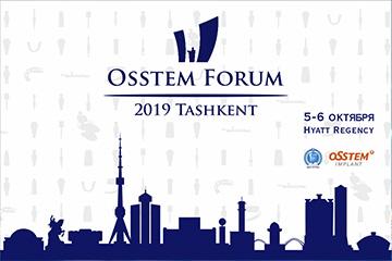 Osstem Forum Tashken 2019