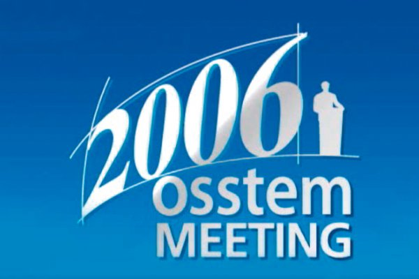 Osstem Meeting 2006 Seoul