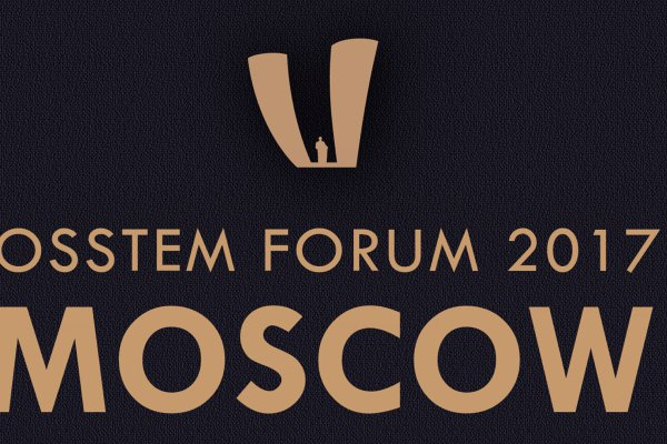 Osstem Meeting 2017 Moscow